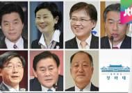 [청와대 발제] 7개 부처 장관 교체…'중폭 개각' 특징은