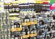 대학 캠퍼스, 병원 등 공공장소 술 판매 금지 재추진
