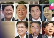 박근혜 대통령, 7개 부처 개각…경제부총리에 최경환