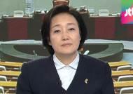 """[인터뷰] 박영선 """"문창극 후보자 내정, 국제적인 망신살"""""""