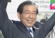 [6월 16일] 미리보는 오늘의 JTBC 뉴스9