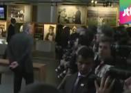 축구 황제의 모든 것…월드컵 인기 더한 '펠레 박물관'