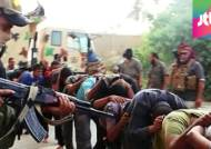 """""""1700명 처형"""" 이라크 내전 악화일로…미국·이란 공조 움직임"""