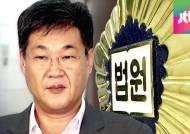 """'대화록 유출' 정문헌 정식재판 회부…""""신중하게 검토"""""""