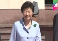 [6월 18일] 미리보는 오늘의 JTBC 뉴스9
