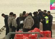 세월호 투입 민간 잠수사 일당 98만 원 책정해 지급