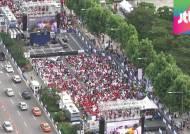전국 곳곳서 빛난 '붉은 물결'…한쪽선 세월호 서명도