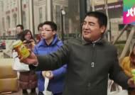 """""""밥과 300달러 주겠다"""" 중국 괴짜 부자의 미국 기부"""