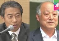 """정종섭·김명수 잇단 논문 스캔들…""""청문회서 밝힐 것"""""""