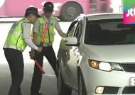 유병언 추적팀 이미 순천서 철수…오갑렬 전 대사 체포