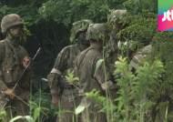 긴박했던 교전 당시 JTBC 영상…추적부대 소대장 총상