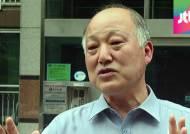 [야당 발제] 야당, 문창극 다음 김명수·이병기 후보 정조준