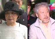 유병언 부인 '배임' 혐의 구속 수감…동생도 영장 청구