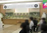 """군 """"유가족 요청에 따라 임 병장 메모 비공개 결정"""""""