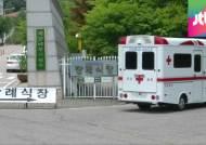 [6월 27일] 미리보는 오늘의 JTBC 뉴스9