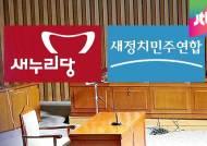 29일부터 인사청문회 돌입…7·30 재보궐선거 분수령