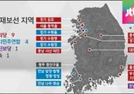 하락하는 박 대통령 지지율…고민 깊어지는 새누리