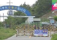 군·유가족, '계획 범행' 가능성 vs 임 병장 '우발적 상황'