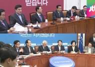 """여 """"김형식 사건, 사과하라""""…야 """"개인 의혹"""" 선긋기"""