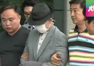 검찰, 이석환 집중 조사…유병언 측근들 두 번째 재판