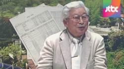 '유병언 장남' 유대균, 전국에 200억대 부동산 보유