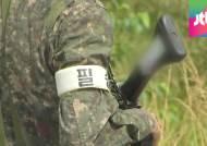 소대장 관통상, 임 병장 총격 아닌 '오인사격' 가능성 커져