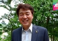 [야당 발제] 서울 동작을 '박원순의 남자' 기동민 공천