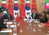 한·중 정상회담 개최…북핵·일본 우경화 문제 등 논의