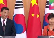 [풀영상] 한·중 정상 공동 기자회견