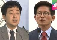 """동작을 공천 내홍, 금태섭 대변인 사퇴…김문수 """"불출마"""""""