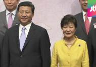 '한중 공조' 강조한 시진핑…한미일 관계 약화 의도?