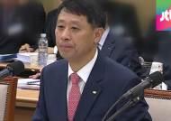 '철피아 비리 의혹' 전 한국철도시설공단 이사장 투신