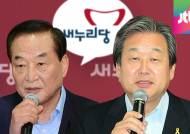 새누리, 첫 합동 연설회…서청원 vs 김무성 신경전 계속