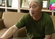 [탐사플러스 21회] 은폐가 키운 상처…베트남전 내무반 총격사건