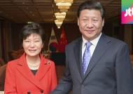 [청와대 발제] 엇갈리는 시진핑 방한 성과…'균형 외교' 과제로