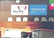 후보자 8명 인사청문회 스타트…여야 진검승부 불가피