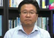 """[인터뷰] 최재석 교수 """"큰빗이끼벌레, 4대강 공사 때 이미 예상"""""""