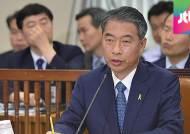 [국회 발제] 인사청문회 이틀째…정종섭 '도덕성' 집중 추궁
