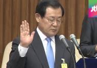 '이병기 저자세'에 야당 고심…북한 등 비공개 청문회