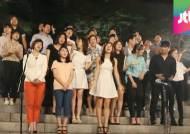 교황 방한 기념 뮤직비디오 공개…톱스타 줄줄이 출연