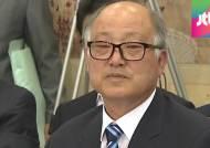 """김명수 """"사퇴 의사는 없다""""…논문·주식 의혹 등 부인"""