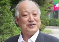 """[국회] 김명수 후보자 """"5·16 평가 이르다""""…서면답변부터 논란"""