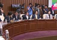 [국회] 세월호 국조 특위, '청와대 책임론' 놓고 시끌