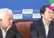 [야당] 재보선 공천파동…'피해자' 안철수,'수혜자' 권은희?
