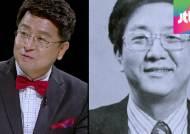 """[썰전] """"박정희 대통령 핵개발? 이휘소 박사에 도움 요청"""""""