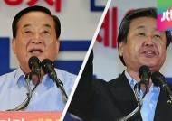 [여당] 전당대회 D-3, 서청원-김무성 캠프의 막판 전략은?