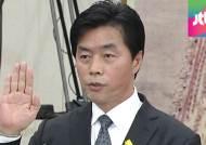 [단독] 정성근, 이번엔 '사무실 임대료' 위증 의혹