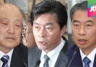 기로에 선 3명의 후보자…박 대통령, 어떤 선택할까