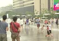 무더위에 물놀이장 찾은 시민들…대구는 '폭염주의보'