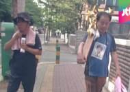 사복 경찰 '도보순례' 세월호 유가족 미행하다 '들통'